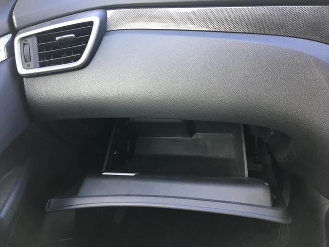 20X エマージェンシーブレーキパッケージ プッシュスタート スマートキー 純正メモリナビ アラウンドビュー LEDヘッドライト クリアランスソナー 電動リアゲート アイドリングストップ 18インチAW ETC クルーズコントロール(29枚目)