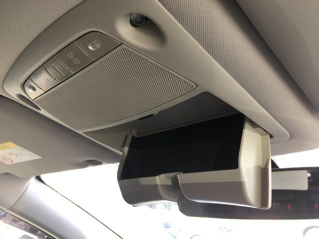 20X エマージェンシーブレーキパッケージ プッシュスタート スマートキー 純正メモリナビ アラウンドビュー LEDヘッドライト クリアランスソナー 電動リアゲート アイドリングストップ 18インチAW ETC クルーズコントロール(30枚目)