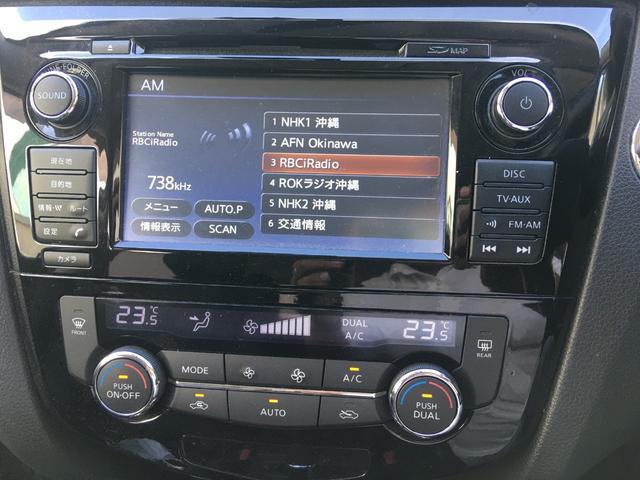 20X エマージェンシーブレーキパッケージ プッシュスタート スマートキー 純正メモリナビ アラウンドビュー LEDヘッドライト クリアランスソナー 電動リアゲート アイドリングストップ 18インチAW ETC クルーズコントロール(31枚目)