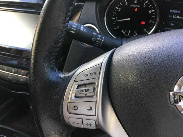 20X エマージェンシーブレーキパッケージ プッシュスタート スマートキー 純正メモリナビ アラウンドビュー LEDヘッドライト クリアランスソナー 電動リアゲート アイドリングストップ 18インチAW ETC クルーズコントロール(36枚目)