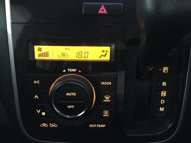T プッシュスタート スマートキー ターボ車 モニター付きオーディオ 社外AW HIDヘッドライト サイドバイザー(15枚目)