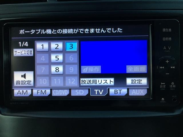 「トヨタ」「プリウスα」「ミニバン・ワンボックス」「沖縄県」の中古車14