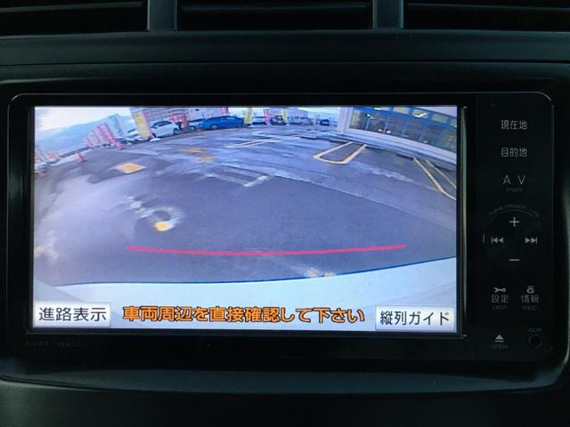 「トヨタ」「プリウスα」「ミニバン・ワンボックス」「沖縄県」の中古車15