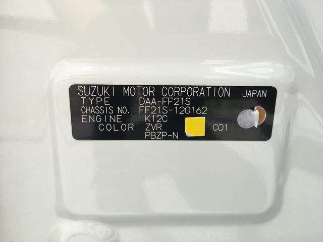「スズキ」「イグニス」「SUV・クロカン」「沖縄県」の中古車56