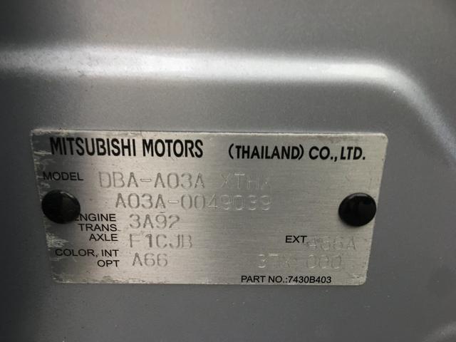 「三菱」「ミラージュ」「コンパクトカー」「沖縄県」の中古車33
