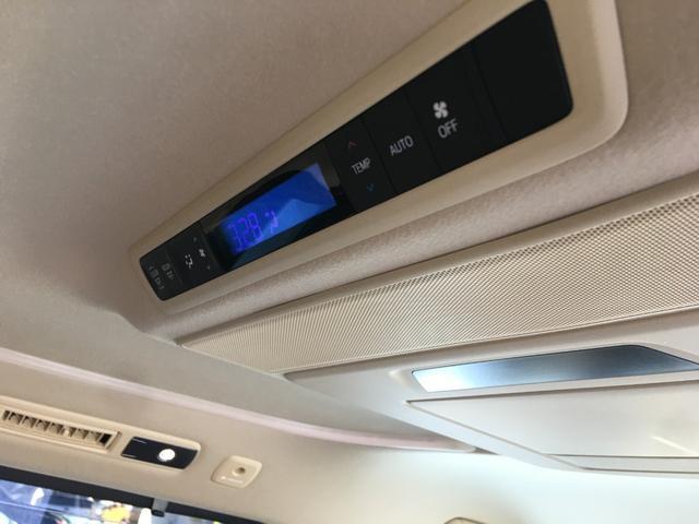 G Fパッケージ プッシュスタート 純正SDナビ 電動リアゲート 両側パワースライドドア パワーシート キャプテンシート オットマン JBLプレミアムサウンド シートヒーター&エアシーター クルコン ビルトインETC(26枚目)