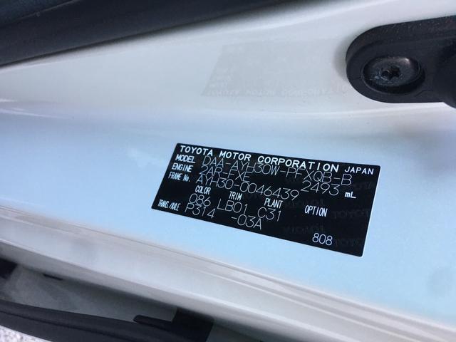 G Fパッケージ プッシュスタート 純正SDナビ 電動リアゲート 両側パワースライドドア パワーシート キャプテンシート オットマン JBLプレミアムサウンド シートヒーター&エアシーター クルコン ビルトインETC(53枚目)