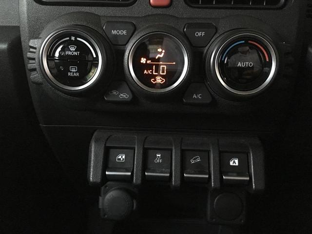 JL ワンオーナー プッシュスタート スマートキー&スペアキー有 バックカメラ ドライブレコーダー 電動格納ミラー Fフォグランプ(13枚目)