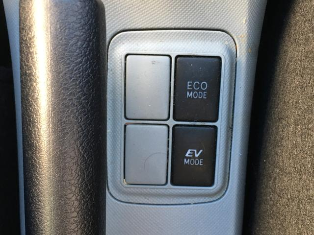 S キーレス 社外CDオーディオ オートエアコン 電動格納ミラー ライトレベライザー ETC コーナーセンサー(18枚目)