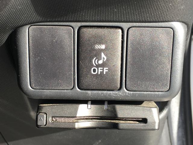 S キーレス 社外CDオーディオ オートエアコン 電動格納ミラー ライトレベライザー ETC コーナーセンサー(23枚目)