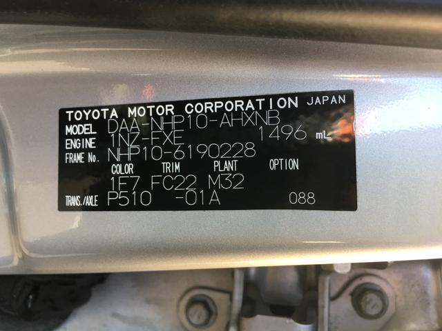 S キーレス 社外CDオーディオ オートエアコン 電動格納ミラー ライトレベライザー ETC コーナーセンサー(37枚目)