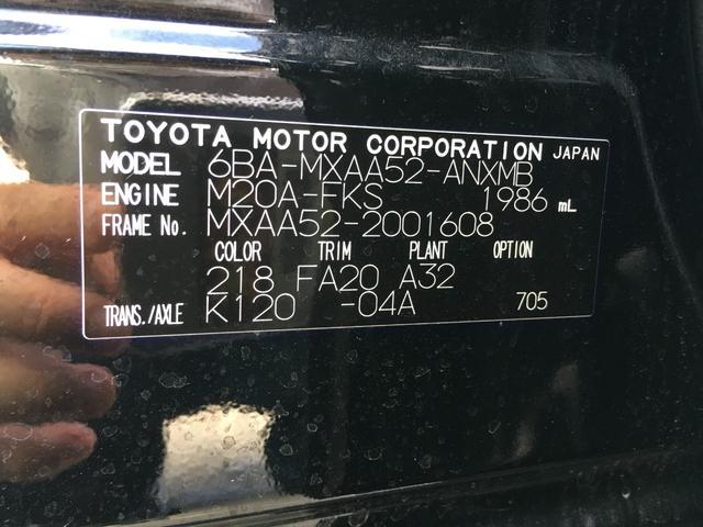 「トヨタ」「RAV4」「SUV・クロカン」「沖縄県」の中古車61