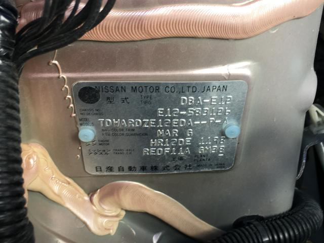 「日産」「ノート」「コンパクトカー」「沖縄県」の中古車43