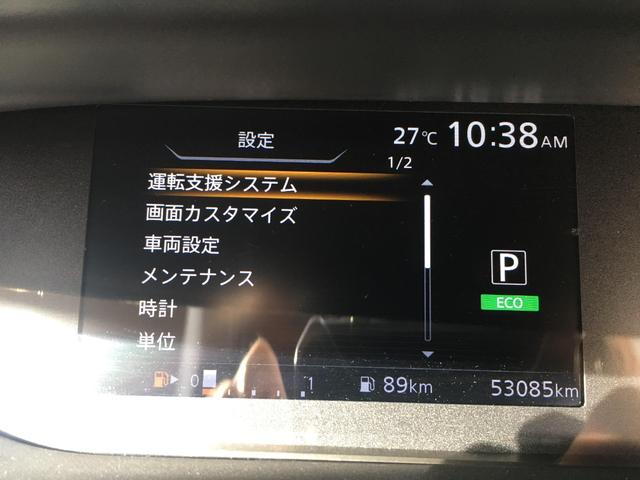「日産」「セレナ」「ミニバン・ワンボックス」「沖縄県」の中古車13