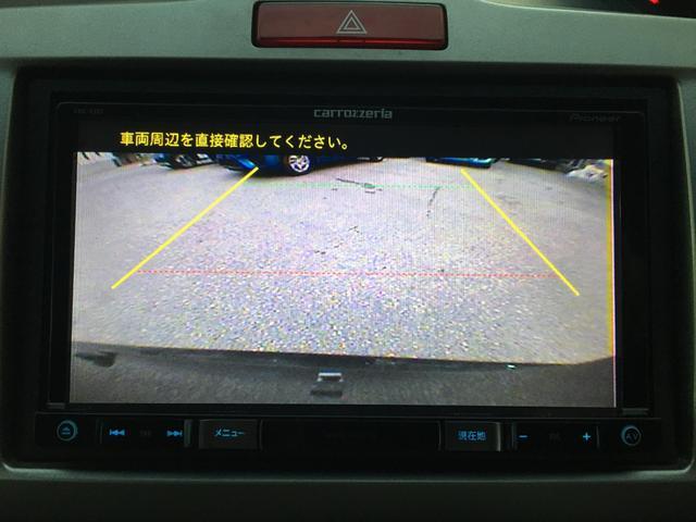「ホンダ」「フリード」「ミニバン・ワンボックス」「沖縄県」の中古車15