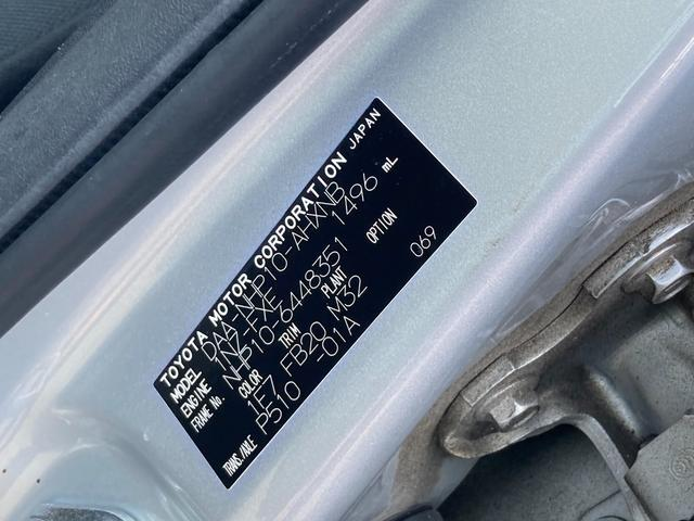 S ドラレコ 純正ナビ バックカメラ TV Bluetooth AUX DVD CD キーレス(17枚目)