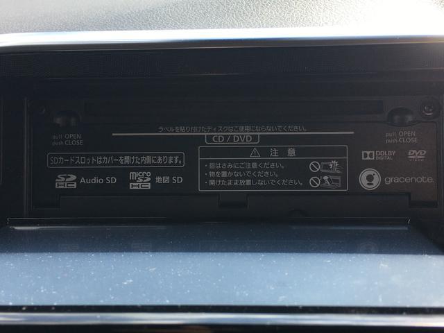 ハイブリッドG 純正11インチフリップダウンモニター 純正ナビ フルセグTV バックカメラ ETC 両側電動スライドドア トヨタセーフティセンス LED ドライブレコーダー(5枚目)