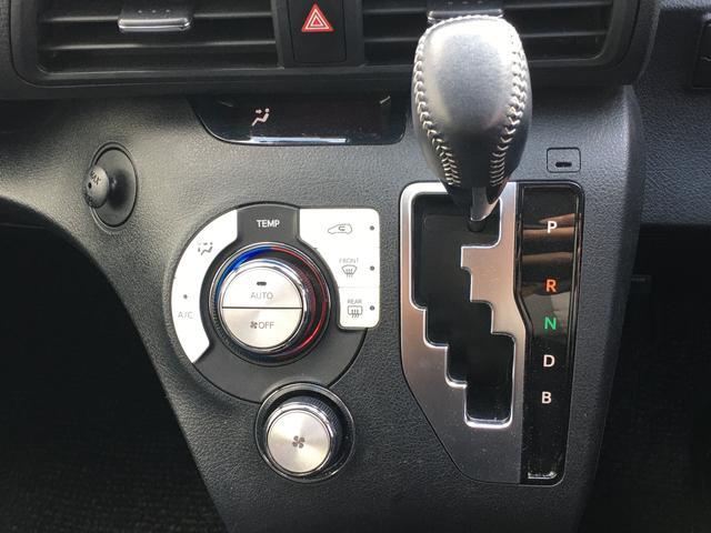 ハイブリッドG 純正11インチフリップダウンモニター 純正ナビ フルセグTV バックカメラ ETC 両側電動スライドドア トヨタセーフティセンス LED ドライブレコーダー(12枚目)