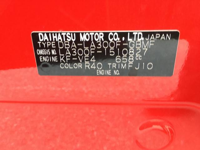 「スバル」「プレオプラス」「軽自動車」「沖縄県」の中古車24