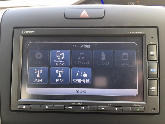 G・ホンダセンシング クリアランスソナー バックカメラ USB 電格ミラー 両側パワースライドドア レーンアシスト 衝突安全ブレーキ ETC プッシュスタート 純正インターナビ ホンダセンシング クルーズコントロール(37枚目)