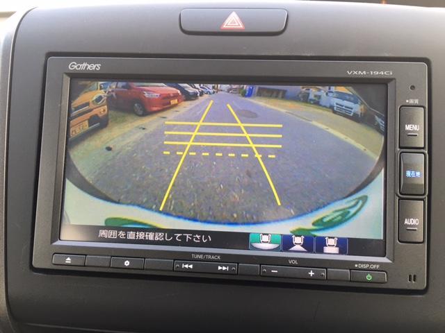 G・ホンダセンシング クリアランスソナー バックカメラ USB 電格ミラー 両側パワースライドドア レーンアシスト 衝突安全ブレーキ ETC プッシュスタート 純正インターナビ ホンダセンシング クルーズコントロール(40枚目)