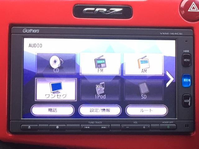 「ホンダ」「CR-Z」「クーペ」「沖縄県」の中古車28
