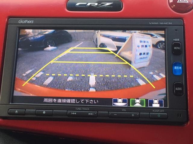 「ホンダ」「CR-Z」「クーペ」「沖縄県」の中古車30