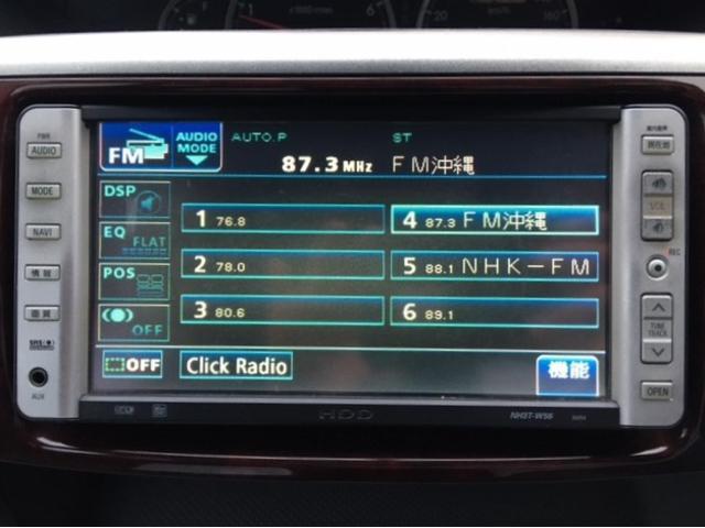 「トヨタ」「ノア」「ミニバン・ワンボックス」「沖縄県」の中古車40