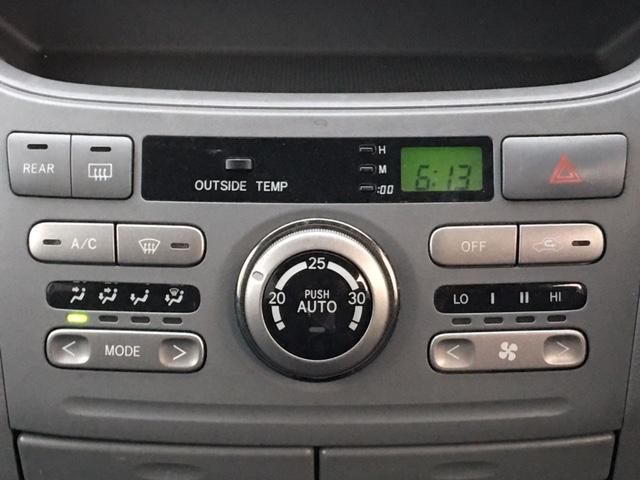 「トヨタ」「ノア」「ミニバン・ワンボックス」「沖縄県」の中古車44