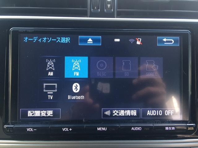 TZ-G TZ-G(7名)クリアランスソナー パワーシート バックカメラ ドライブレコーダー フォグランプ ディーラーナビ シートヒーター シートクーラー アダプティブクルーズコントロール プッシュスタート(53枚目)