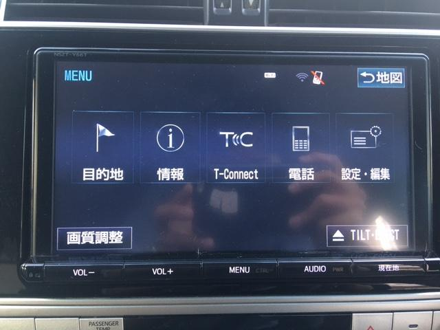 TZ-G TZ-G(7名)クリアランスソナー パワーシート バックカメラ ドライブレコーダー フォグランプ ディーラーナビ シートヒーター シートクーラー アダプティブクルーズコントロール プッシュスタート(54枚目)