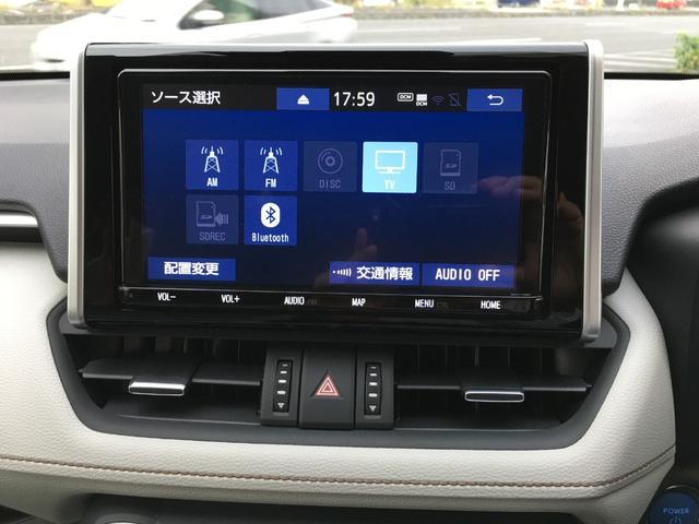 ハイブリッドG 内地仕入れ ナビ バックカメラ パワーバックドア Bluetooth シートヒーター ETC ステアリングヒーター AC100V(18枚目)