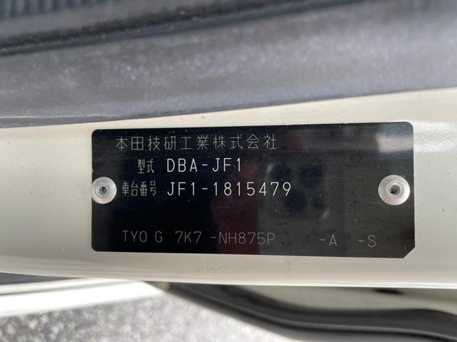 G・Lパッケージ HID フルフラット ベンチシート バックカメラ ナビ(38枚目)