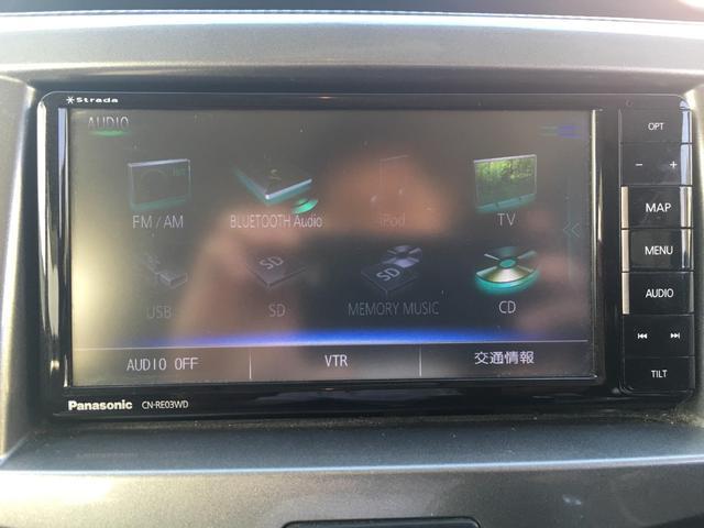 ハイブリッドMX フルフラットシート ウォークスルー シートヒーター CD DVD Bluetooth バックカメラ(14枚目)