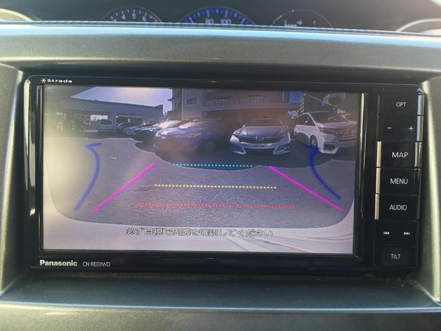 ハイブリッドMX フルフラットシート ウォークスルー シートヒーター CD DVD Bluetooth バックカメラ(15枚目)