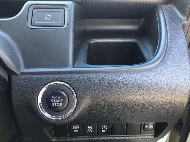 ハイブリッドMX フルフラットシート ウォークスルー シートヒーター CD DVD Bluetooth バックカメラ(17枚目)