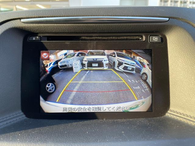 20S LEDヘッドライト CD DVD USB入力端末 Bluetooth バックカメラ ナビ(24枚目)