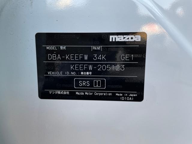 20S LEDヘッドライト CD DVD USB入力端末 Bluetooth バックカメラ ナビ(36枚目)