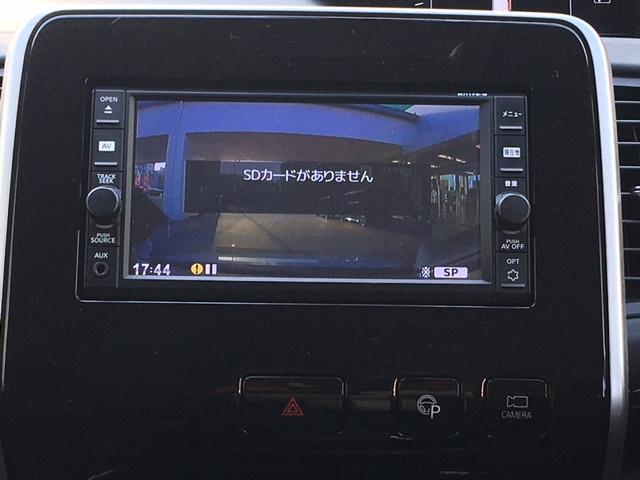 ハイウェイスター Vセレクション 純正アルミ バックカメラ フロントカメラ サイドカメラ 全周囲カメラ レーンアシスト 3列シート フルフラット ウォークスルー ドライブレコーダー レンタカーアップ USB入力端末(41枚目)
