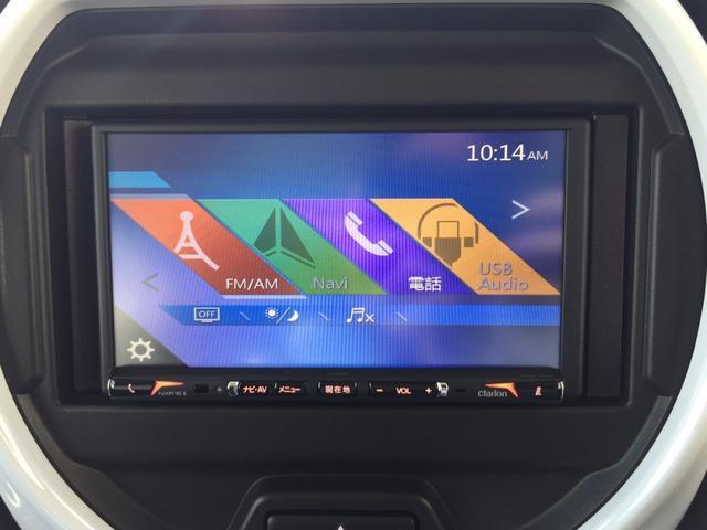 ハイブリッドGターボ Bluetooth シートヒーター キーレスエントリー アイドリングストップ クリアランスソナー レーンアシスト オートライト フルフラット(22枚目)