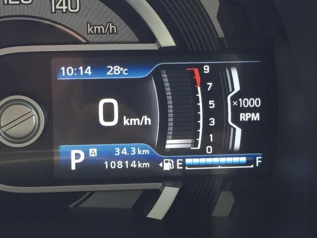ハイブリッドGターボ Bluetooth シートヒーター キーレスエントリー アイドリングストップ クリアランスソナー レーンアシスト オートライト フルフラット(25枚目)