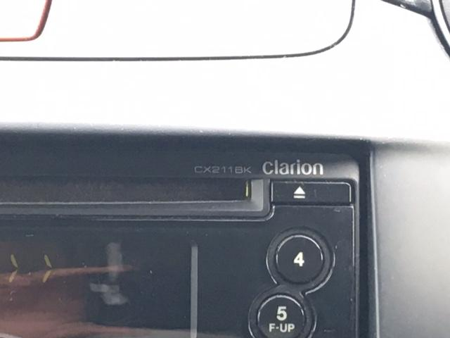 13C-V スマートエディションII フォグランプ ステアリングスイッチ スマートキー 電格ミラー(31枚目)
