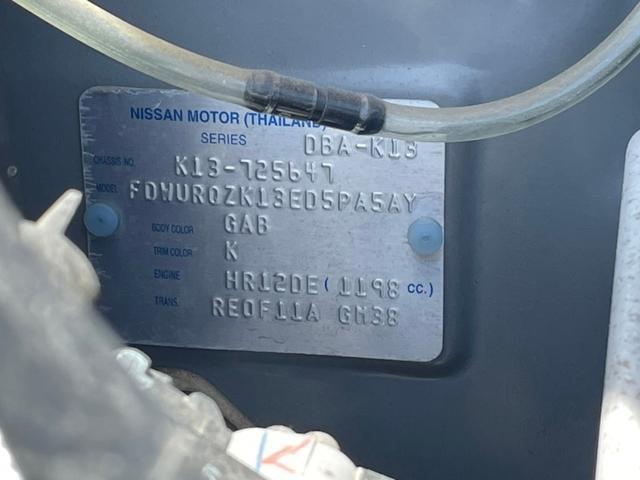 ボレロ スマートキー キーレス 盗難防止装置 パワーウィンドウ アイドリングストップ キーレスエントリー スマートキー(28枚目)
