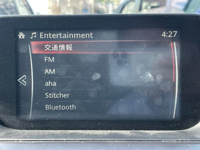 20Sプロアクティブ ワンセグTV Bluetooth CD DVD スマートキー キーレスエントリー レーンアシスト アイドリングストップ LEDヘッドランプ バックカメラ(20枚目)