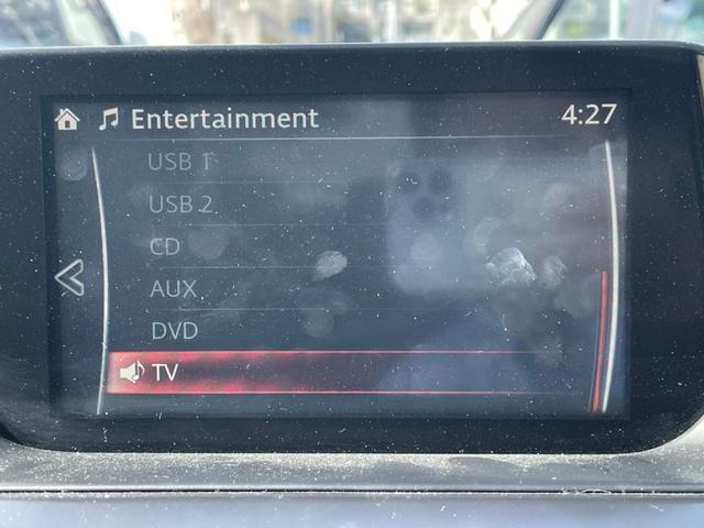 20Sプロアクティブ ワンセグTV Bluetooth CD DVD スマートキー キーレスエントリー レーンアシスト アイドリングストップ LEDヘッドランプ バックカメラ(21枚目)