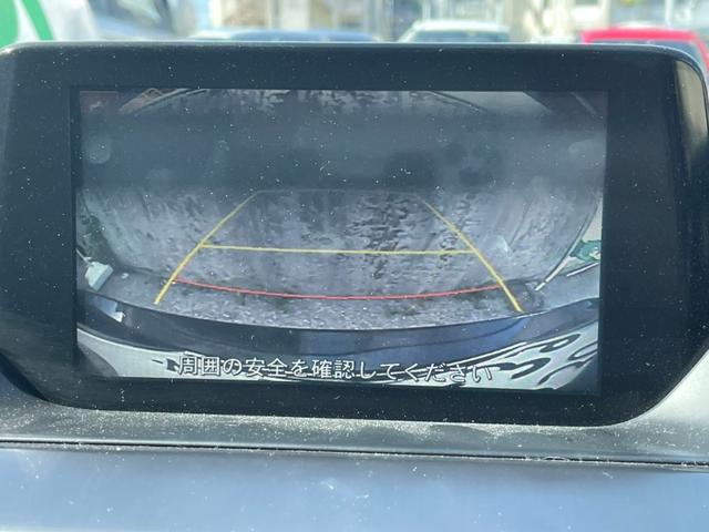 20Sプロアクティブ ワンセグTV Bluetooth CD DVD スマートキー キーレスエントリー レーンアシスト アイドリングストップ LEDヘッドランプ バックカメラ(22枚目)