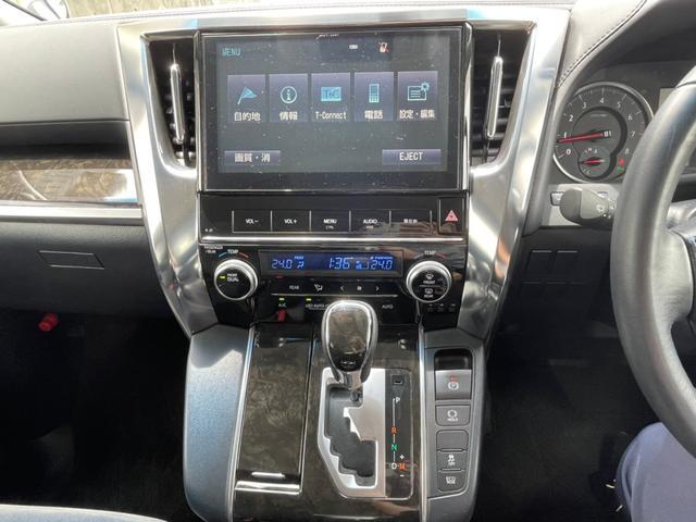 2.5Z Aエディション ナビ Bluetooth バックカメラ オートライト 電動格納ミラー 三列シート フルフラット ウォークスルー キーレスエントリー スマートキー(25枚目)