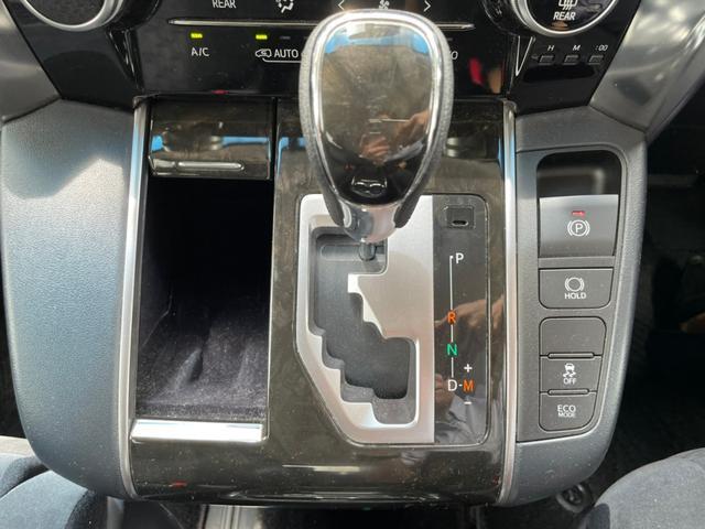 2.5Z Aエディション ナビ Bluetooth バックカメラ オートライト 電動格納ミラー 三列シート フルフラット ウォークスルー キーレスエントリー スマートキー(29枚目)