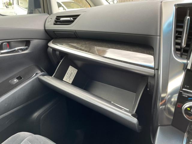 2.5Z Aエディション ナビ Bluetooth バックカメラ オートライト 電動格納ミラー 三列シート フルフラット ウォークスルー キーレスエントリー スマートキー(35枚目)