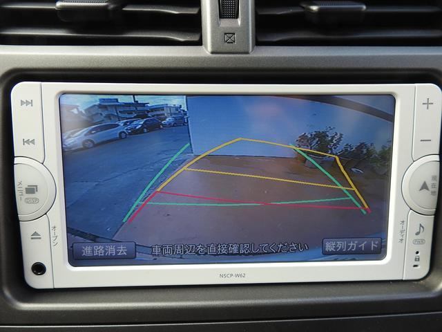 X 後部スローパー仕様 車高調整モード付(16枚目)